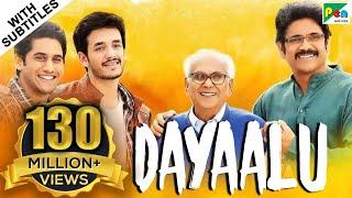 Dayaalu (HD) New Hindi Dubbed Movie | Nagarjuna Akkineni, Naga Chaitanya, Samantha Akkineni