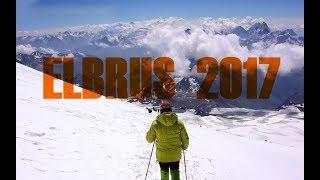 КАК ЗАЙТИ НА ЭЛЬБРУС  2017 Elbrus