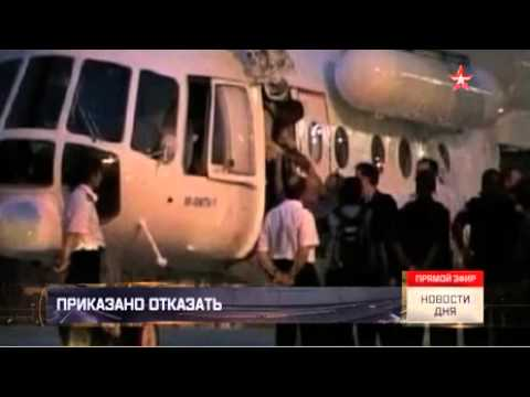 , title : 'Летчику Ярошенко в американской тюрьме отказали в хирургической операции'