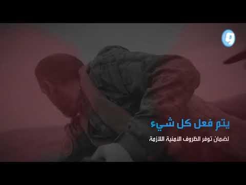 فيديو بوابة الوسط | مسؤولة إيطالية: ملتزمون بجعل موانئ ليبيا «آمنة»