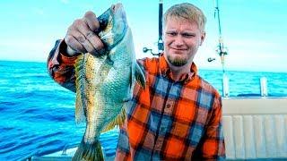 Что такое глубоководная рыбалка