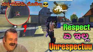 RESPECT ಏ ಇಲ್ಲ UNRESPECTUU 🙄 || RANKED ATTACKING SQUAD GAMEPLAY KANNADA @GAMING KANNADIGA