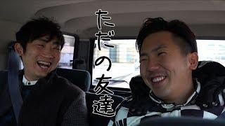 #32ノンスタイル石田と丸亀じゃんごと香川観光弾丸ツアーPart2