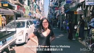 Journey into Myanmar (Burma) - Day 2 - Yangon to Madalay