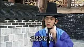 イ・ジュンギ主演『アラン使道伝』DVD-SET1特典映像より