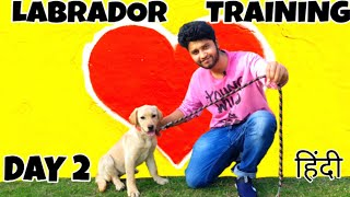 Labrador Puppy Training - Day 2 | Puppy First Outside walk On Leash (HINDI) | Smart Dog Training