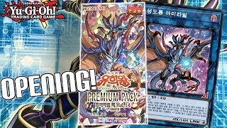 Yu-Gi-Oh! Premium Pack Vol.14 1st Wave Unboxing