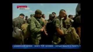 Почему ураинские военнослужащие переходят в Россию