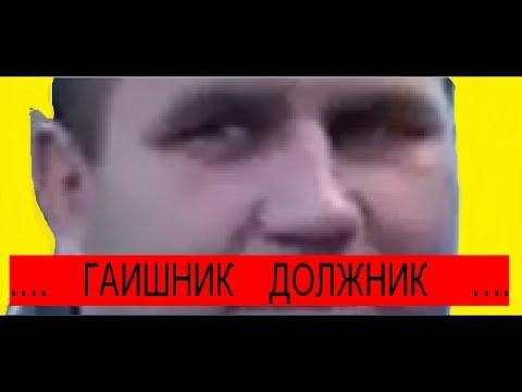 бобёр гаишник задолжал народу и казне ! ст. Ленинградская . ушкань