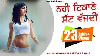 Nai Tikane Satt Vajdi l Sajan Ferozpuri l Preeto UK Wali l New Punjabi Song 2020 @Alaap music
