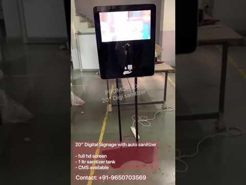 Hand Sanitizer Wall Unit 20 Inch Digital Signage