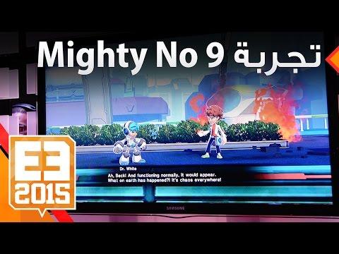 و جربنا خليفة ميجا مان الروحية Mighty No. 9