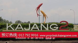 Kajang 2 New Condo 【ONLY RM190,000】
