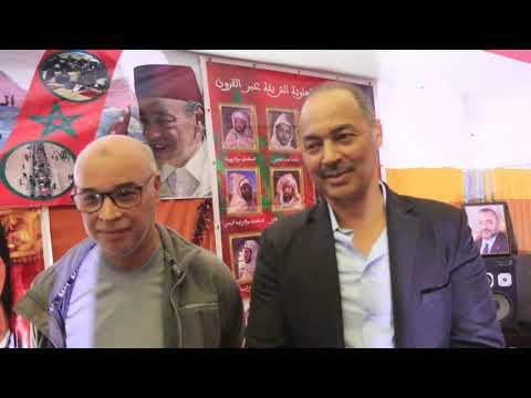Compétition Bodybuilding chez El ouarary Abdellatif Salé
