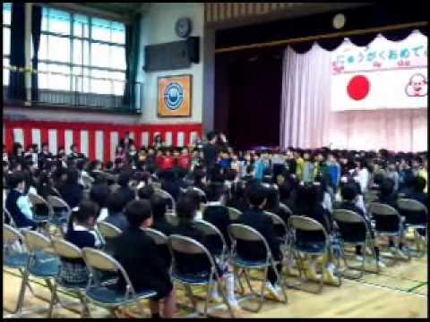 鶴の台小学校 校歌