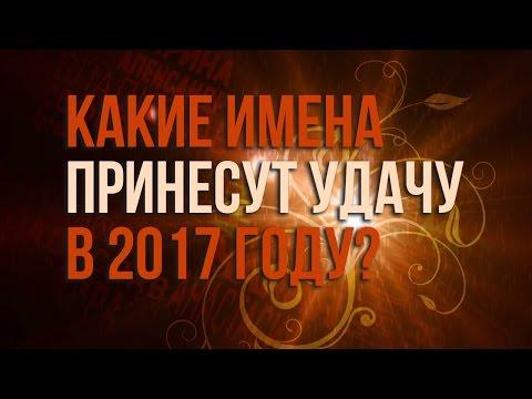 Бизнес гороскоп 2017 козерог