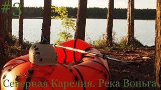 Рыбалка в карелии на реке воньга