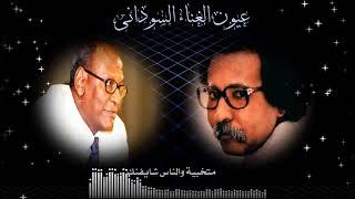 تحميل اغاني مصطفى سيداحمد - متخبية والناس شايفنك   كلمات الدكتور بشرى الفاضل MP3