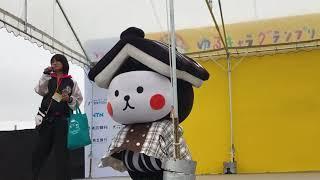 ゆるキャラグランプリ2017とち介ステージ2017/11/18