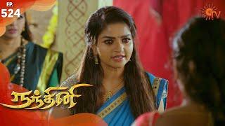 Nandhini - நந்தினி | Episode 524 | Sun TV Serial | Super Hit Tamil Serial