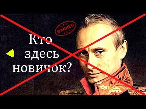 Путинизм как он есть заблокирован. Победа и поражение Сергея Зверева. Конец второго сезона