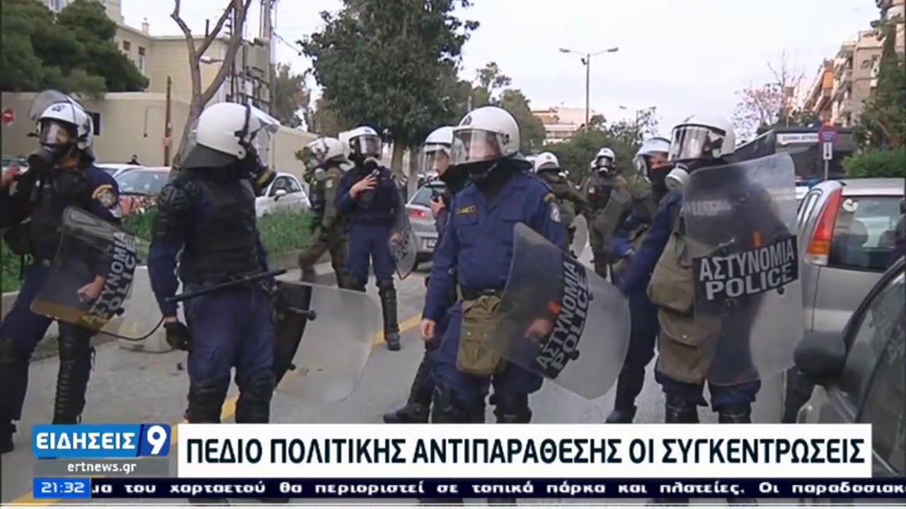 Πολιτική αντιπαράθεση για τις διαδηλώσεις   13/03/2021   ΕΡΤ