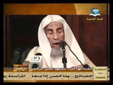 لقاء مع العلامة الشيخ عبد الله العقيل
