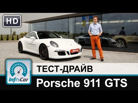 Porsche  911 Купе класса A - тест-драйв 1