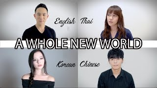 """A Whole New World""   EnglishChineseKoreanThai Cover (Jason X Danny X Jasmine X Earth)"