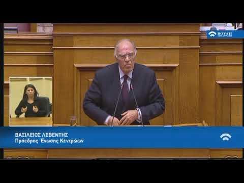 Β.Λεβέντης (Πρόεδρος Ένωσης Κεντρώων)(Αναθεώρηση Διατάξεων Συντάγματος) (14/03/2019)