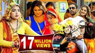 "New Release #Bhojpuri Film 2021 ""BABLI KI BAARAT""  #Amrapali_Dubey FULL HD MOVIES"
