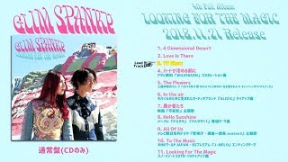 GLIM SPANKY – 4th Album『LOOKING FOR THE MAGIC』全曲試聴映像