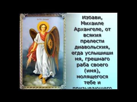 Фонограмма молитва гурченко