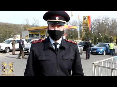 Обращение начальника УГИБДД ГУ МВД России по Ставропольскому краю