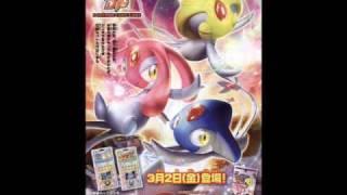 Uxie  - (Pokémon) - Pokemon D/P Music - Uxie/Azelf/Mesprit Battle