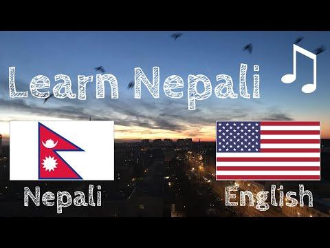 Learn before Sleeping - Nepali (native speaker)  - with music