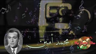 اغاني طرب MP3 آه ح استنى يمكن يجى يوم واتهنى ♥ محمد امين تحميل MP3