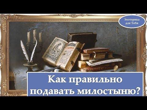Метрическая книга вознесенской церкви