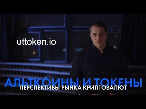 Dogecoin в рублях