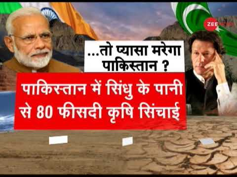India will not allow water to flow to Pakistan says Modi