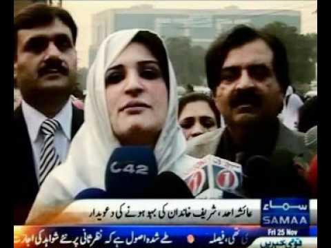 Ayesha Ahad Malik Support to Nurses protest for pay raise
