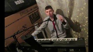 Олег Винник - Нино Style Korg