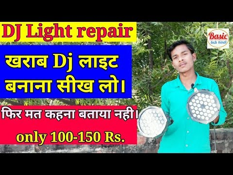 DJ LED Lights at Best Price in India