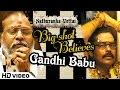 Sathuranga Vettai - Big shot believes Natraj   Natarajan Subramaniam   Ilavarasu   Ponvannan  