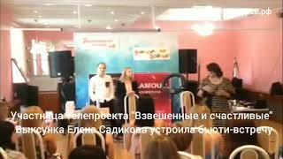 Выксавкурсе.рф: бьюти-встреча со стилистом и визажистом в Выксе