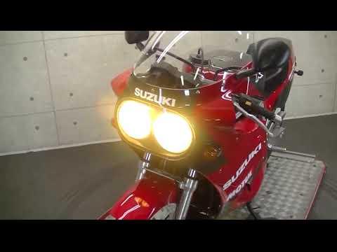 GSX-R750/スズキ 750cc 神奈川県 リバースオート相模原