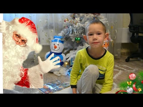 ПЛОХОЙ ПОДАРОК НА НОВЫЙ ГОД  или реакция на подарок - Санта ошибся с подарками / My Gifts from Santa