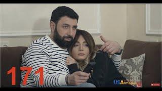 Xabkanq/Խաբկանք-Episode 171