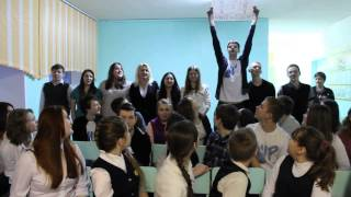 Олимпийская кричалка 11-го класса
