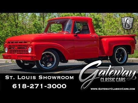 Video of '63 Pickup - QB8R